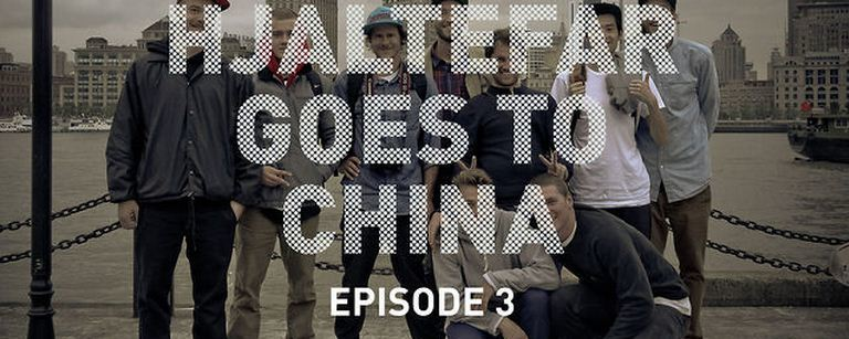 Hjaltefar goes to China - Opening